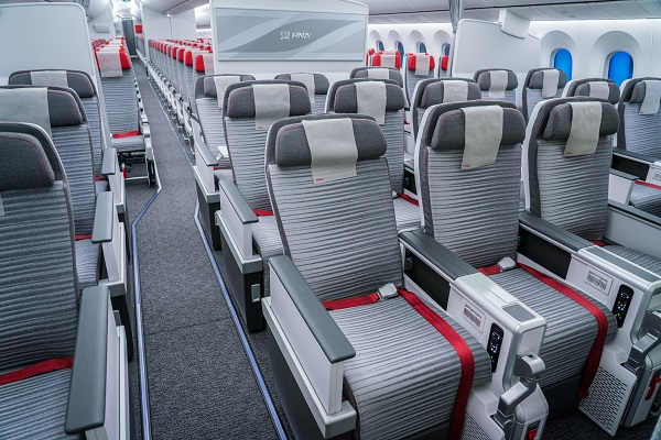 Economy seats on Hainan Airlines